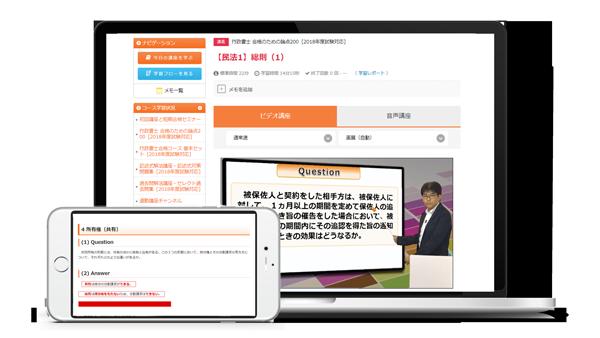 行政書士 合格のための論点200[2018年度試験対応]