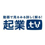 起業tvにて、代表・綾部のインタビュー動画が掲載